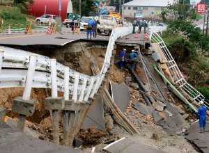 cutremur Japonia.jpg
