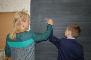 codul educatiei - edu md.jpg